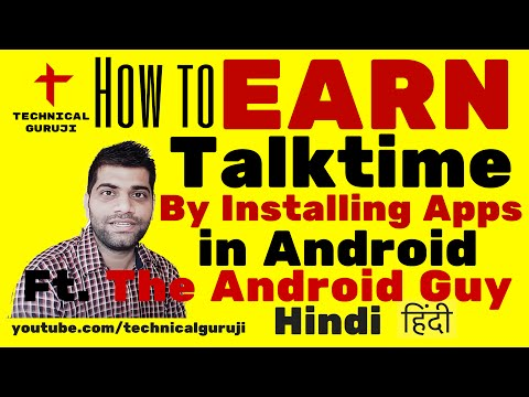 [Hindi] How to Earn Mobile Balance by Installing Apps | Android App Review #3
