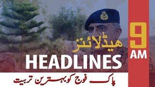 ARY News Headlines | PM Imran Khan praises economic team for 'great achievement' | 9 AM |19 Oct 2019