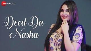 Deed Da Nasha - Official Music Video | Monty Hunter | Gskillz