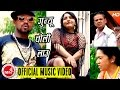 New Nepali Comedy Teej Song 2073 One Piece Shreedevi Devkota