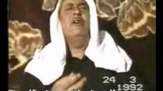 Serifetemo Dengbej Halimo Bolum 1 ( 24.03.1992 )