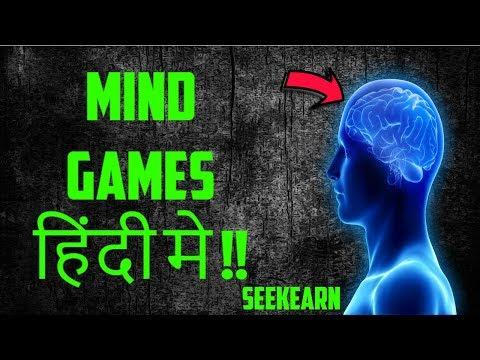 #20 [HINDI] | Mind Games in Hindi | Weekly Series By SeekEarn