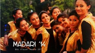 Madari - Kalamritam'14 - Bsc vm 2012