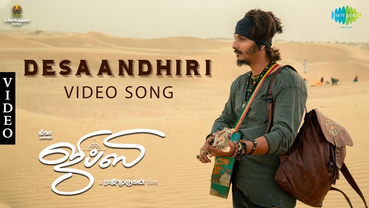Gypsy   Desaandhiri   Video Song   Jiiva   Santhosh Narayanan   Raju Murugan   Natasha Singh