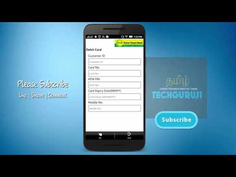 How to Register KVB Mobile Banking (Karur Vysya Bank) - Tamil Banking