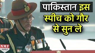 Army Day पर  Bipin Rawat की इस चेतावनी को पूरा Pakistan गौर से सुन ले