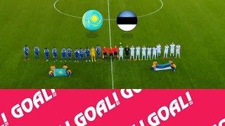 Мемориала Гранаткина 2016 Казахстан (U-18) — Эстония U-18) Обзор матча