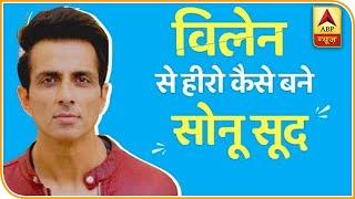 SALMAN KHAN को ना कहकर भी कैसे हीरो बन गए Sonu Sood ?   Bollywood Kisse