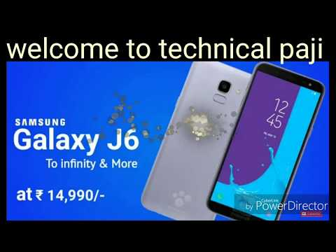 Samsung Galaxy J6 (2018) Detail Specification in( Hindi)