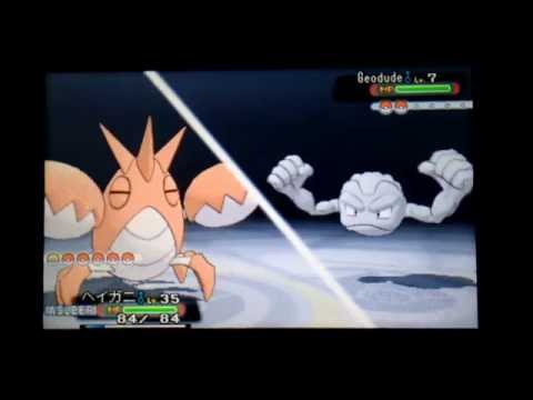 Pokemon Omega Ruby- Wonderlocke: part 4|HIT CORPHISH HIT!!!!!!!!    w/ Fearless Flygon