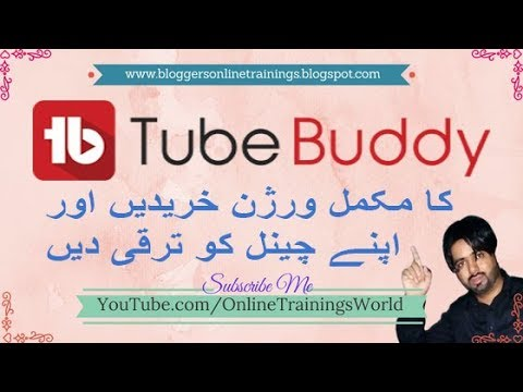 Free Ugrade TubeBuddy  | How to use tubebuddy to get views on youtube