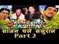 Download Dev Anand जी के पोते Rishi Anand, Govinda के इस फिल्म के Remake से करेंगे Debut MP3,3GP,MP4