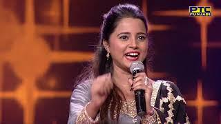 Studio Round 05 | Voice of Punjab 8 | Full Episode | PTC Punjabi