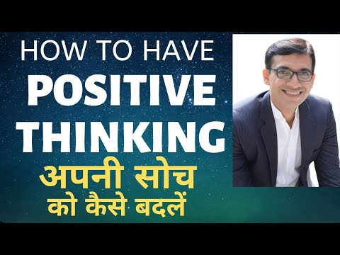 Why Positive Thinking Does Not Work? - Kamal Khurana || Must Watch Everyone
