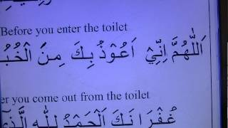 Bathroom Ki Dua dua before entering & after leaving toilet | music jinni