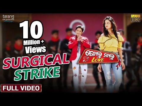Xxx Mp4 Surgical Strike Official Full Video Golmal Love Babushaan Tamanna Tarang Cine Productions 3gp Sex