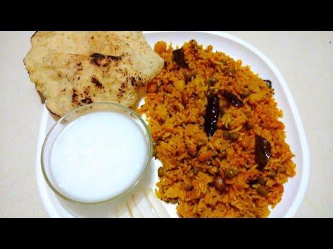 ગુજરાતી વધારેલી ખીચડી બનાવવાની રીત||વધાgujarati masala khichdi recipe