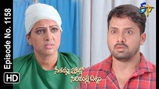 Seethamma Vakitlo Sirimalle Chettu | 18th May 2019 | Full Episode No 1158 | ETV Telugu