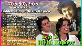 Hits of Rishi kapoor _ 80