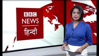 India ही नहीं China, Pakistan और Afghanistan में भी Air Pollution से बेहाल हैं लोग (BBC Hindi)