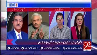 Nawaz trying for another NRO, claims Sheikh Rasheed - 20 April 2018 - 92NewsHDPlus