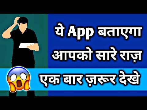 किसी भी अनजान नंबर को डायल करो और उसका नाम और फोटो देखो अपने मोबाइल मे! | By Hindi Android Tips