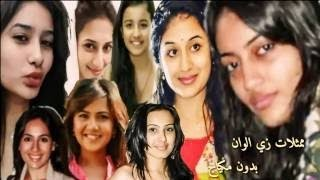 #x202b;ممثلات المسلسلات الهندية على زي الوان بدون مكياج#x202c;lrm;