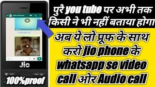 Jio Phone WhatsApp Not Opening Problem | Jio Phone Software Update