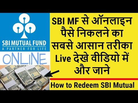 How to Redeem SBI Mutual Funds | Withdrawal Money From SBI Mutual funds | Q & A