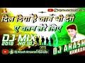 Download Dil Diya Hai Jaan Bhi Denge Aye Watan Tere Liye Dj Song 🇮🇳 Desh Bhakti Dj Remix 🎧 Mix By Dj Akash MP3,3GP,MP4