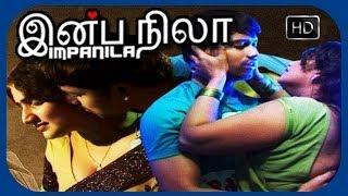 Tamil full movie Inbanila | இன்பநிலா ஒரு இன்பமான காட்சி