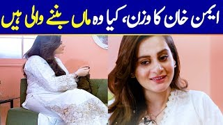 Aiman Khan is Pregnant and Fans Are Very Happy