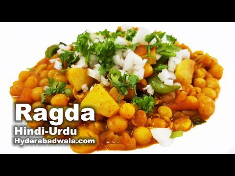 Ragda Recipe Video in Hindi - Urdu – How to Make Ragda Chaat at Home – Easy & Simple