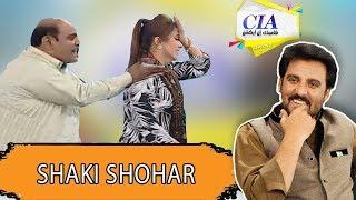 Shaki Shohar - CIA With Afzal Khan - 4 March 2018   ATV