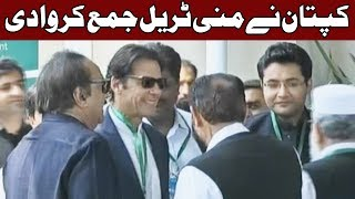 Imran Fails to Submit 'Complete Money Trail' - Headlines- 06:00 PM - 22 July 2017