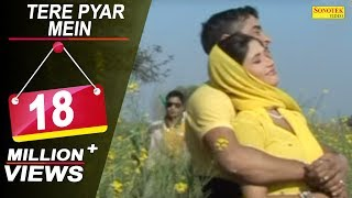 Tere Pyar Main | तेरे प्यार में | Shiv Nigam, Annu Kadyan | Haryanvi Love Video Songs