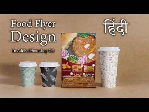 Food flyer Design in Adobe Photoshop Part 01