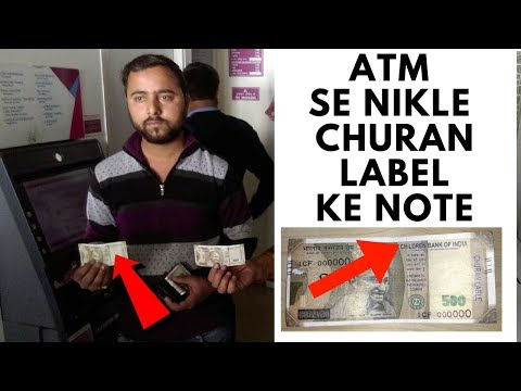 Beware: ATM Dispenses 'Churan Lable' Rs 500 Notes in Bareilly, Video Goes Viral