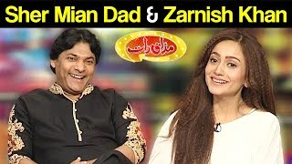 Sher Mian Dad & Zarnish Khan - Mazaaq Raat 16 April 2018 - مذاق رات - Dunya News
