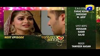 Romeo Weds Heer - Episode 36 Teaser | HAR PAL GEO