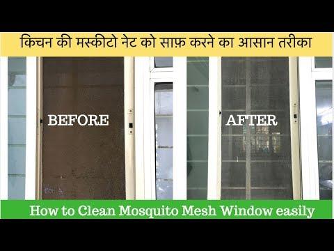DIY Window Screen Cleaning | किचन की मस्कीटो नेट को साफ़ करने का आसान तरीका | Indian window clean