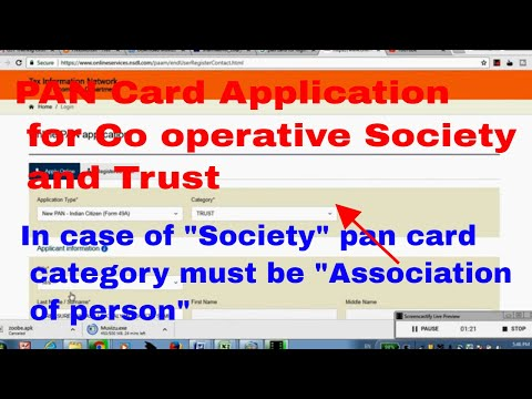 PAN Card Application for  Co Operative Society and Trust| Apply new PAN card online in 3 Days हिन्दी