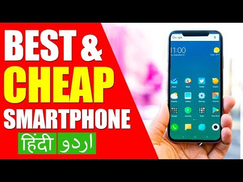 How to Buy Best Smart Phone in Cheap Price | Best Free Online Method | Urdu/Hindi