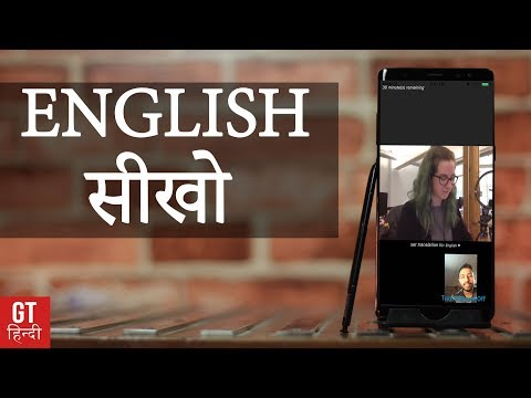 Top 6 Android Apps to Help You Learn English