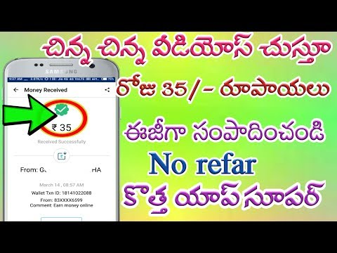 Earn daily 35 rupees Paytm cash free in earn money online app telugu || how to make money online