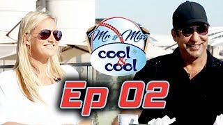 Mr & Miss Cool & Cool Episode  2 | Wasim Akram and Shaniera Akram | HBL PSL