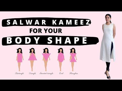 How to buy salwar kameez | Salwar kameez for body shape