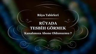 Yuxuda Mohur Tesbeh Gormek Video Klip Mp4 Mp3