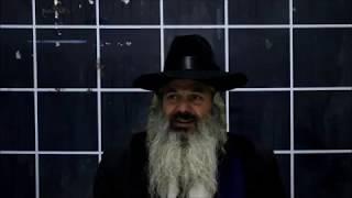 #x202b;הרב יהודה צדק - פרשת ויחי#x202c;lrm;