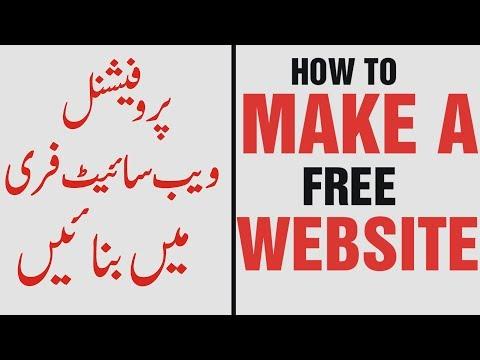 How To Create a Professional Website/Blog Free Urdu Hindi Tutorial